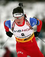 Biathlon, 09. december 2004, World Cup, Oslo,   Frode Andresen , Norge