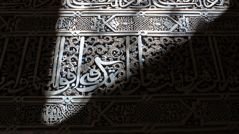 Opulent Moorish-style courtyards, reception halls & royal quarters at the heart of the Alhambra.