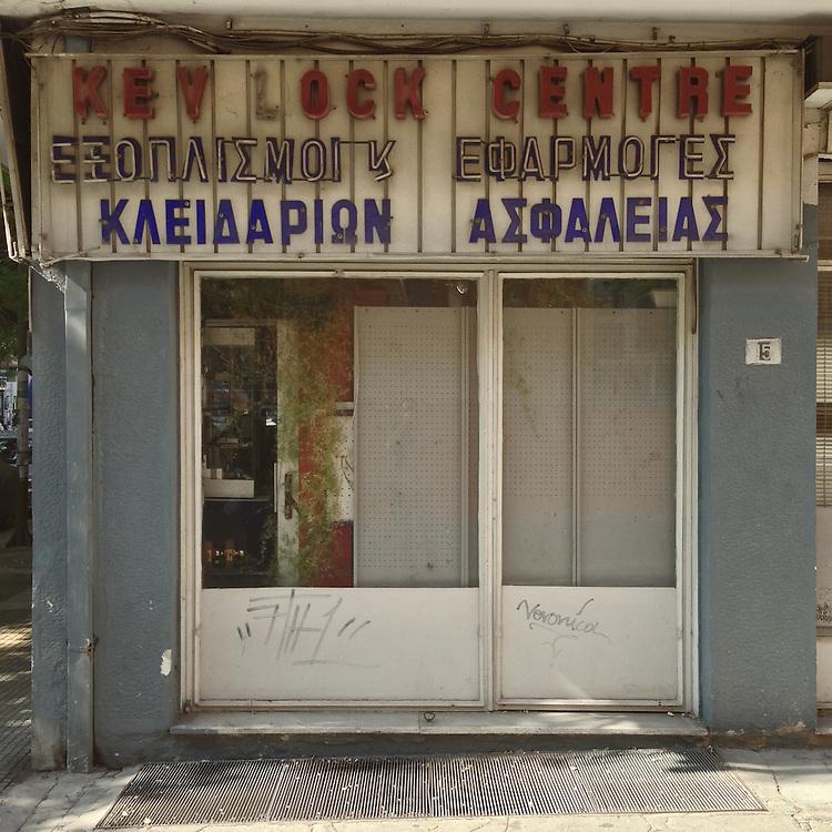 An open locksmith shop in Agiou Dimitriou Str, Thessaloniki