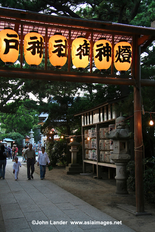 Japanese Lanterns Illuminated at Shrine Festival