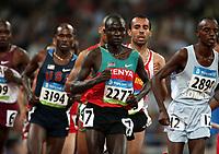 Friidrett Olympiske Leker / OL / 2008 20.08.2008 <br /> 5000 m : Thomas Pekemei Longosiwa (277) , KEN ,