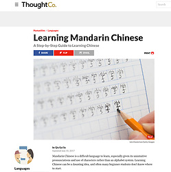 ThoughtCo website; learning to write Chinese