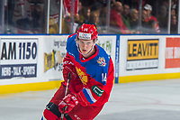 KELOWNA, BC - DECEMBER 18:  Vitalii Kravtsov #14 of Team Russia warms up against the Team Sweden at Prospera Place on December 18, 2018 in Kelowna, Canada. (Photo by Marissa Baecker/Getty Images)***Local Caption***