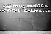 The misspelled sign of Calmette Hospital in Phnom Penh, Cambodia.