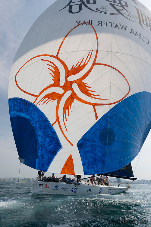Aloha Round Hainan Regatta<br /> Import Race day 1