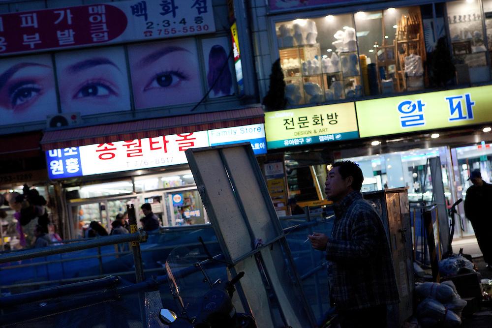 The Korean capital Seoul. / Seoul, South Korea, Republic of Korea, KOR, 23rd of December 2009.