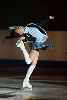 KELOWNA, BC - OCTOBER 24:  Bronze medalist Young You of Korea performs during the gala of Skate Canada International at Prospera Place on October 24, 2019 in Kelowna, Canada. (Photo by Marissa Baecker/Shoot the Breeze)