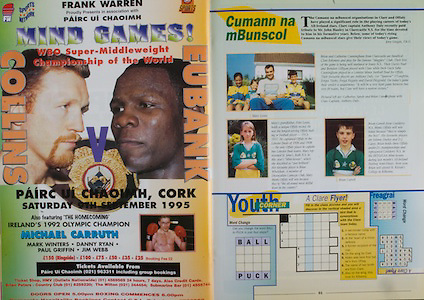 All Ireland Senior Hurling Championship - Final, .03.09.1995, 09.03.1995, 3rd September 1995, .03091995AISHCF, .Senior Clare v Offaly,.Minor Kilkenny v Cork,.Clare 1-13, Offaly 2-8, ..WBO Super-Middleweight Championship of the World,