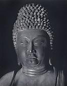 Ogawa Seiyu