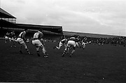 17/10/1965<br /> 10/17/1965<br /> 17 October 1965<br /> Oireachtas Final: Kilkenny v Tipperary at Croke Park, Dublin.