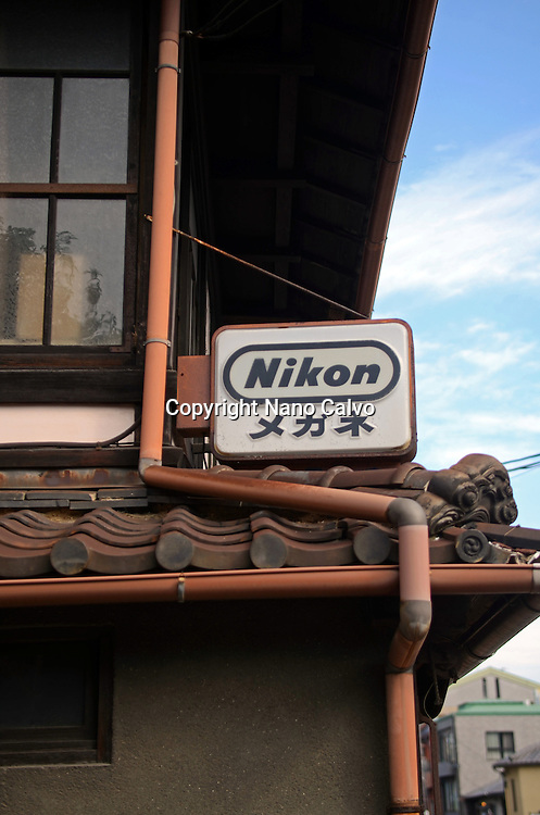 Shop with old Nikon sign, Kyoto