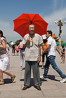 On October 1st 1949, Bao Binglin was on Tian'an men square with his work unit. Beijing 2009.