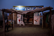The Abyei patriotic pharmacy in Abyei on Jan. 12, 2011.