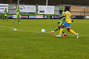 Forest Green Rovers Keanu Marsh-Brown(7) shoots at goal scores a goal 1-0 during the Vanarama National League match between Forest Green Rovers and Torquay United at the New Lawn, Forest Green, United Kingdom on 1 January 2017. Photo by Shane Healey.