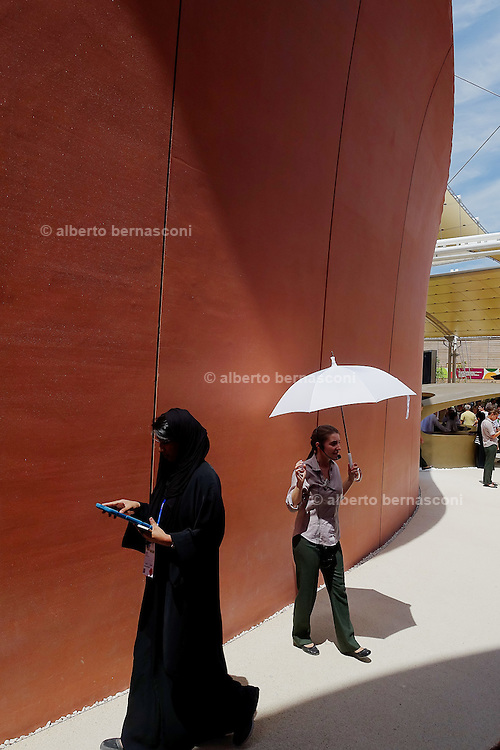 Milan, Italy. Expo 2015. united emirates pavillon