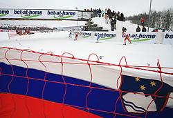 Slovenian flag at Ladies`s Sprint Quarterfinals Cross-country race at  FIS Nordic World Ski Championships Liberec 2008, on February 24, 2009, Vestec, Liberec, Czech Republic. (Photo by Vid Ponikvar / Sportida)