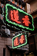 Neon sign, Central, Hong Kong.