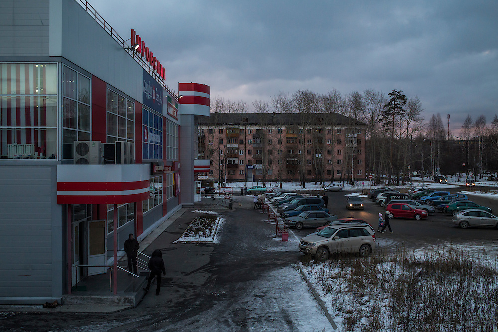 A shopping center on Saturday, November 30, 2013 in Asbest, Russia.