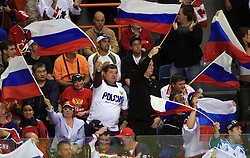 Fans of Russia at  ice-hockey game Canada vs Russia at finals of IIHF WC 2008 in Quebec City,  on May 18, 2008, in Colisee Pepsi, Quebec City, Quebec, Canada. Win of Russia 5:4. (Photo by Vid Ponikvar / Sportal Images)