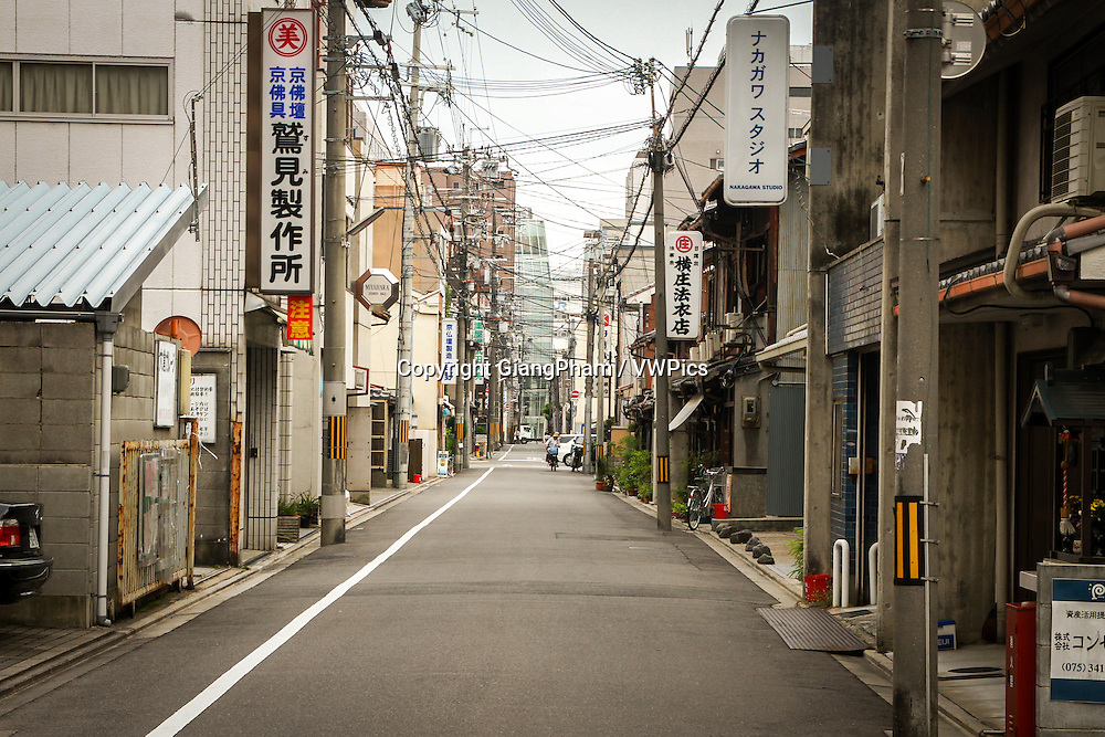 A street in Kyoto Prefectures, Japan