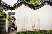 Dragon wall in Yu Yuan Gardens Shanghai, China