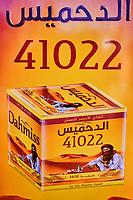 Maroc, Haut-Atlas, vallée du Draa, Agdz, souk du jeudi, detail d'un stand de vendeur de thé // Morocco, High Atlas, Draa valley, Agdz, Thursday souk, tea shop
