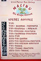 Grèce, Les Cyclades, Ile de Mykonos, Ville de Chora // Greece, Cyclades, Mykonos island, Chora, Mykonos town