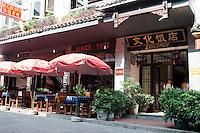 The Explorer Hotel in Yangshuo, China.