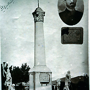 1920s<br /> This monument in Istiqlal Park commemorates General Nadir Khan's victory over the British at Thal on 27 May 1919 during the War of Independence, Afghanistan's third war with the British. Originally it was more elaborate with statues at each corner the British lion in chains, two soldiers and a pot of flowers. These were destroyed during Bacha Saqqao's occupation and replaced by four canon. <br /> Photo: KES Collection No. 805.