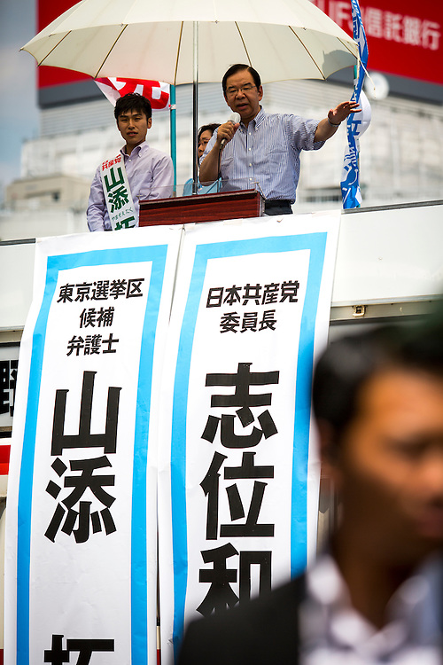 TOKYO, JAPAN - JULY 7 :  Kazuo Shii, Chairman of the of The Japanese Communist Party (JCP) delivers a campaign speech for his party candidate Taku Yamazoe during the Upper House election campaign outside of Kichijōji Station, Tokyo, Japan on July 7, 2016. Japan's upper house election will be held on this coming Sunday July 10, 2016. (Photo by Richard Atrero de Guzman/NURPhoto)