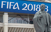 IMPRESSIONS MOSCOW 2018 - MONUMENT - STADIUM - Opening Stadium -   <br /> Football World Cup starts in MOSCOW on June 14th 2018<br /> Honorarpflichtiges Foto, Fee liable image, Copyright © ATP Anthony STANLEY