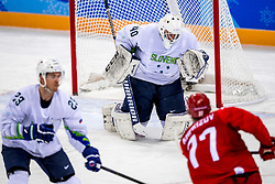 GANGNEUNG, SOUTH KOREA - FEBRUARY 16: goaltender Luka Gracnar #40 of Slovenia, defenseman Luka Vidmar #23 of Slovenia, forward Kirill Kaprizov #77 of Olympic Athlete from Russia during Ice Hockey match between Slovenia and Olympic Athletes from Russia in the Men's Ice Hockey Preliminary Round Group B at Gangneung Hockey Centre on February 16, 2018 in Gangneung, South Korea. Photo by Ronald Hoogendoorn / Sportida