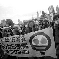 Eleven months since the nuclear catastrophy at Fukushima dai ichi,people gathered at shibuya  listen farmer who struggle to preserve their production from radiation,japanese women obtain the closure of 51 nuclear power plants and hope to change nuclear policy in Japan.