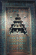 Mihrab with throne verse (Koran, Sura 2, verse 255) Turkey (Konya) 3, Quarter 13th century. From Beyhekim mosque Fayencemosaik.