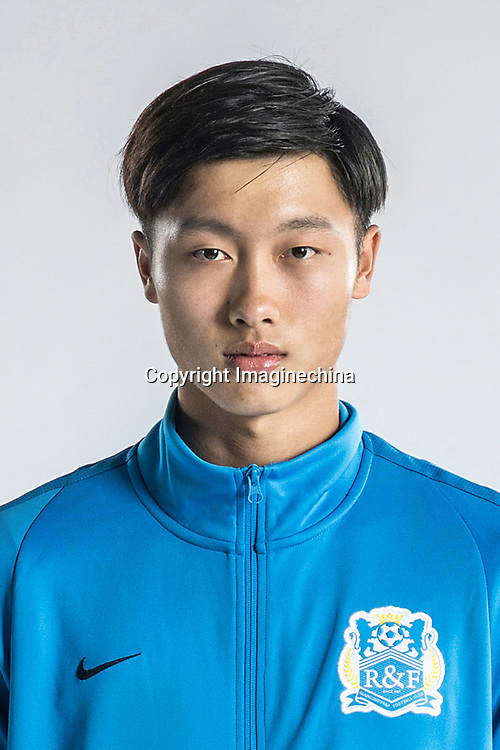 **EXCLUSIVE**Portrait of Chinese soccer player Chen Yajun of Guangzhou R&F F.C. for the 2018 Chinese Football Association Super League, in Guangzhou city, south China's Guangdong province, 23 February 2018.