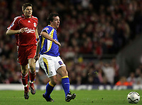 Photo: Paul Thomas.<br /> Liverpool v Cardiff City. Carling Cup. 31/10/2007.<br /> <br /> Robbie Fowler (R) of Cardiff passes from Steven Gerrard.