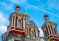 Architectural detail of dome in the St. Clement's Church in Moscow