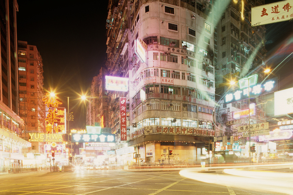 China, Hong Kong, Neon signs light night in Tsim Sha Tsui district of Kowloon