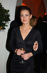 TV presenter KIRSTY GALLACHER <br />