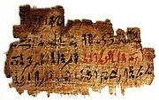 Teaching of a man for his son (with red ink), hieratic New Kingdom, 1550-1075 BC Papyrus.