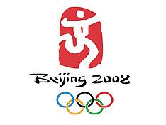20071017 CHN: Voorbereidingen Olympische Spelen Beijing 2008, Beijing
