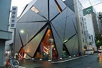 Jimbocho theater, Tokyo, Japan.