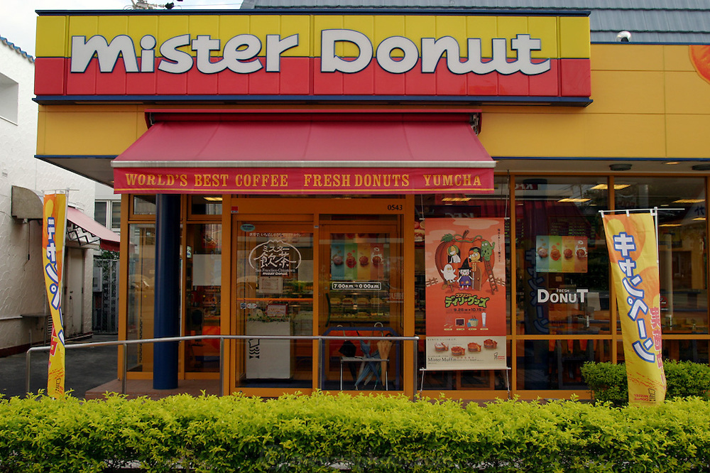 Mister Donut store in Ginowan City has soy donuts, which are much less sweet than the regular American varieties. Okinawa, Japan. (Supporting image from the project Hungry Planet: What the World Eats)