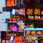 Illuminated neon street signs at  Nathan Road, Kowloon, Hong Kong, China, East Asia