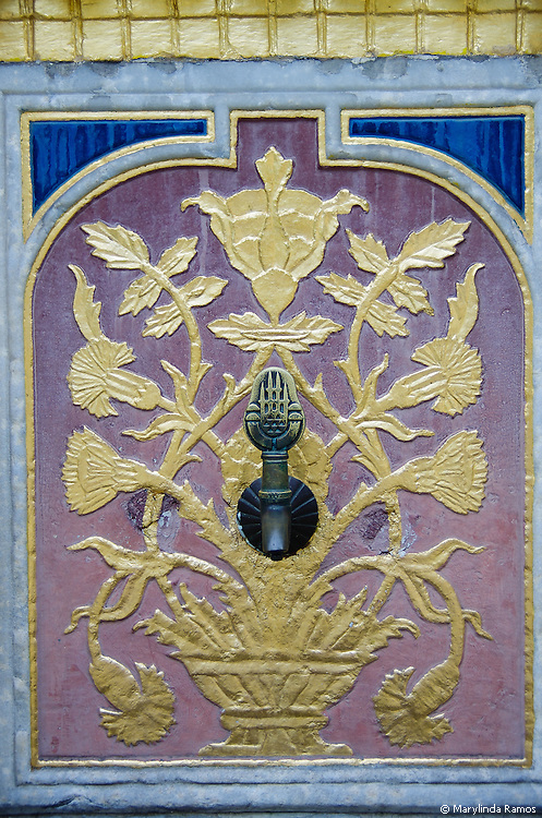 Ablution fountains and faucets on the grounds of Topkapi Palace bear the symbol of the palace on the handle.
