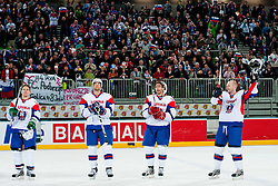 Players of Slovenia celebrate victory 3:2 and advancing to elite division during ice-hockey match between Slovenia and Ukraine at IIHF World Championship DIV. I Group A Slovenia 2012, on April 19, 2012 at SRC Stozice, Ljubljana, Slovenia. (Photo By Matic Klansek Velej / Sportida.com)
