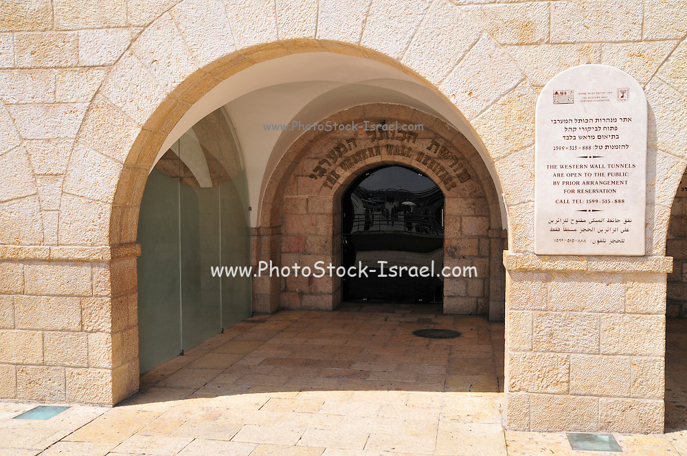Israel, Jerusalem, Old City,The Western Wall Tunnels