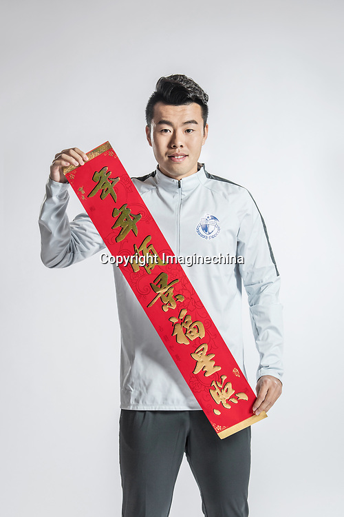 **EXCLUSIVE**Portrait of Chinese soccer player Liu Yingchen of Dalian Yifang F.C. for the 2018 Chinese Football Association Super League, in Foshan city, south China's Guangdong province, 11 February 2018.