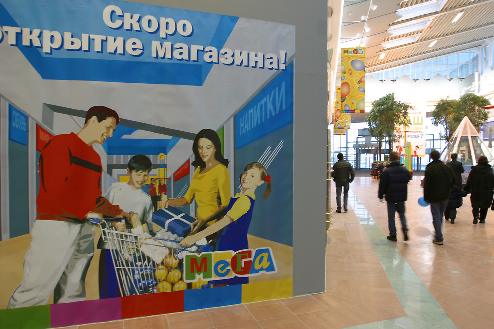 """MEGA"" Mall Russia's first USA style  suburban shopping  mall located just outside the  moscow ring highway (MDK) this 150.000 sq. meter shopping complex is the largest in russia and represents the largest forigen investment in retail space in Russia."