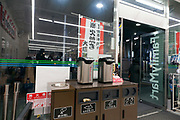 convenient store FamilyMart with separated waste disposal bins